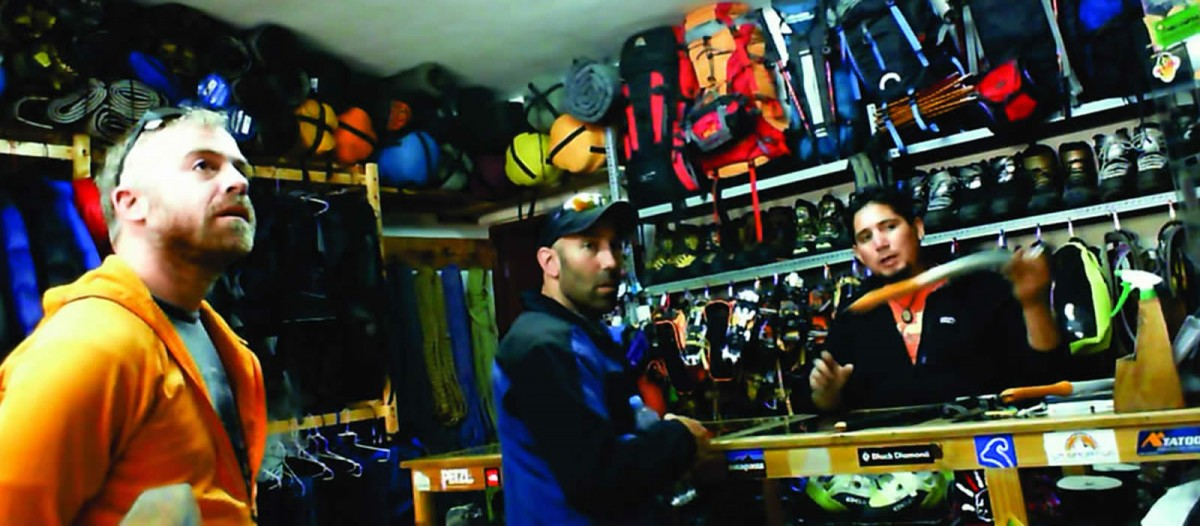 Andes Camping Expeditions andes-camping-store-tienda